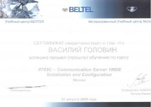 2013-06-05 12-29-11_0087
