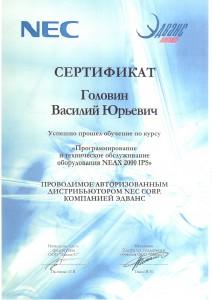 2013-06-05 12-33-43_0090